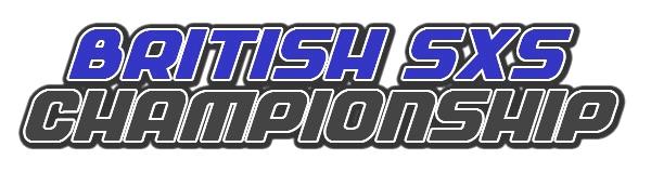 sxs logo